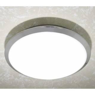 HIB Marius Ceiling Light